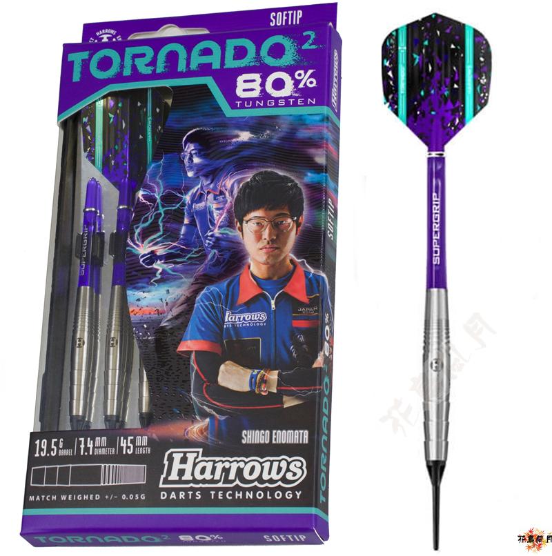 Harrows-2BA-THE-TORNADO-2-80-01.png