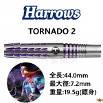 Harrows-2BA-THE-TORNADO-2-90%-no-no