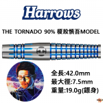 Harrows-2BA-THE-TORNADO-90%