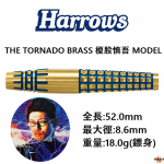 Harrows-2BA-THE-TORNADO-BRASS