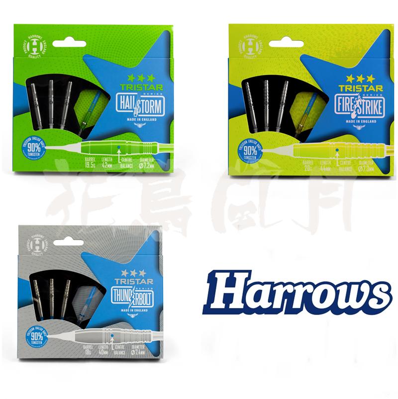 Harrows-2BA-TRISTAR-SERIES-90-02.png