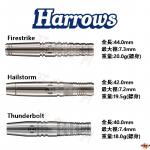 Harrows-2BA-TRISTAR-SERIES-90%