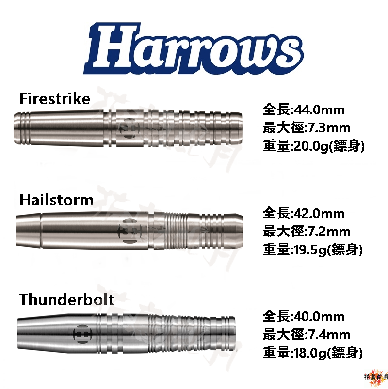 Harrows-2BA-TRISTAR-SERIES-90%