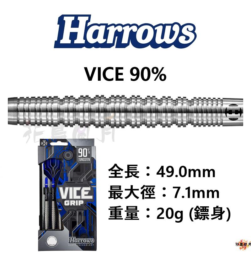 Harrows-2BA-VICE-90-20gR