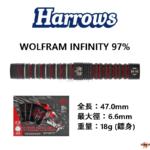 Harrows-2BA-WOLFRAM-INFINITY-97