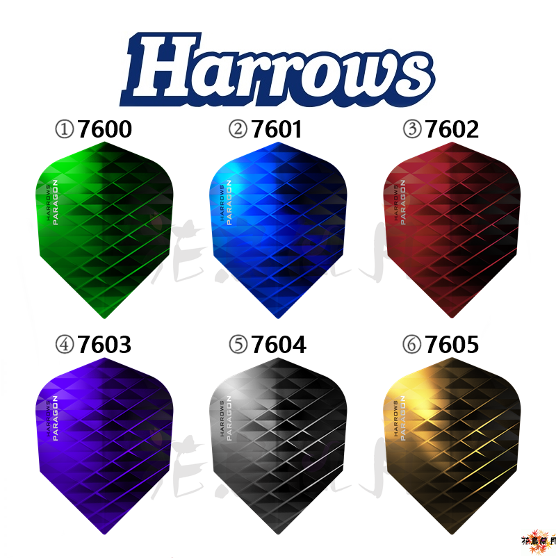 Harrows-PARAGON-FLIGHT