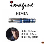 IMAGINE-2BA-NEMEA