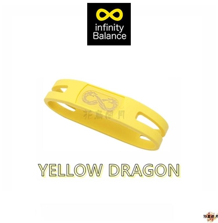 Infinity-Balance-New-Color-700