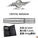 JOKER-DRIVER-CRYSTAL-MUSASHI