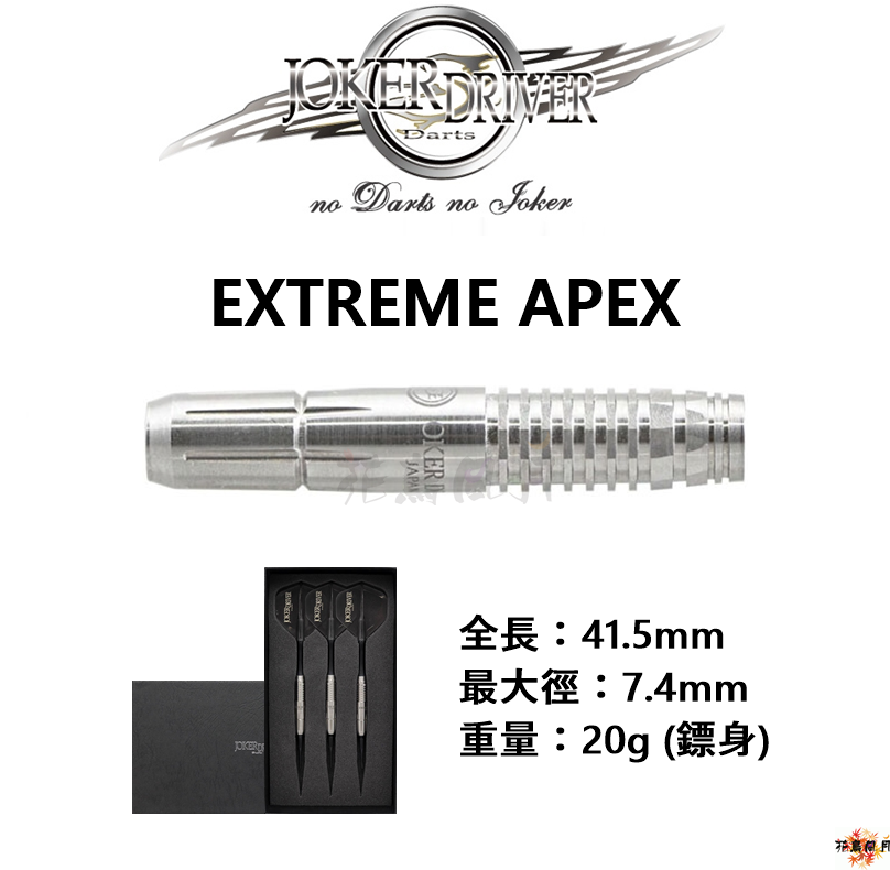 JOKER-DRIVER-EXTREME-APEX