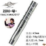 JOKER-DRIVER-ZERO-YAKIYAMA2017
