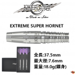 JOKERDRIVER-2BA-EXTREME-SUPERHORNET