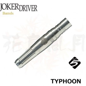 JOKERDRIVER-NO5-EXTREME-TYPHOON