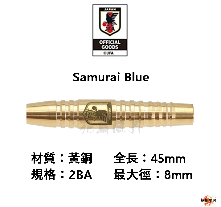 Japan-Football-Association-Samurai-Blue
