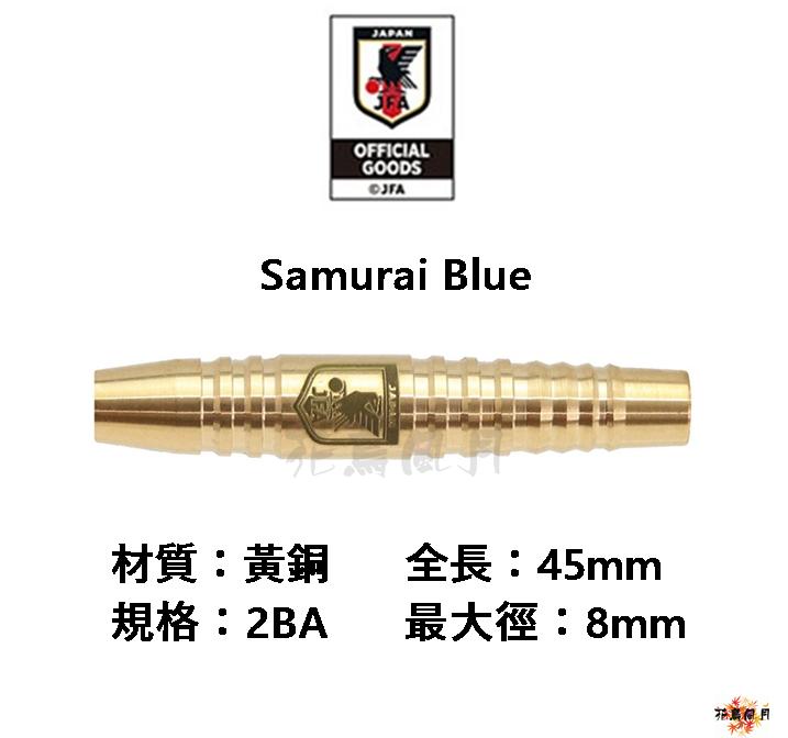 Japan-Football-Association-Samurai-Blue.png