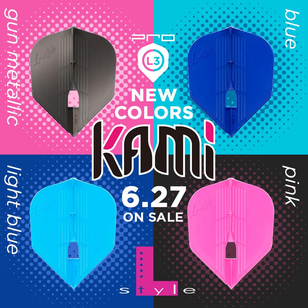 KAMI-1.png