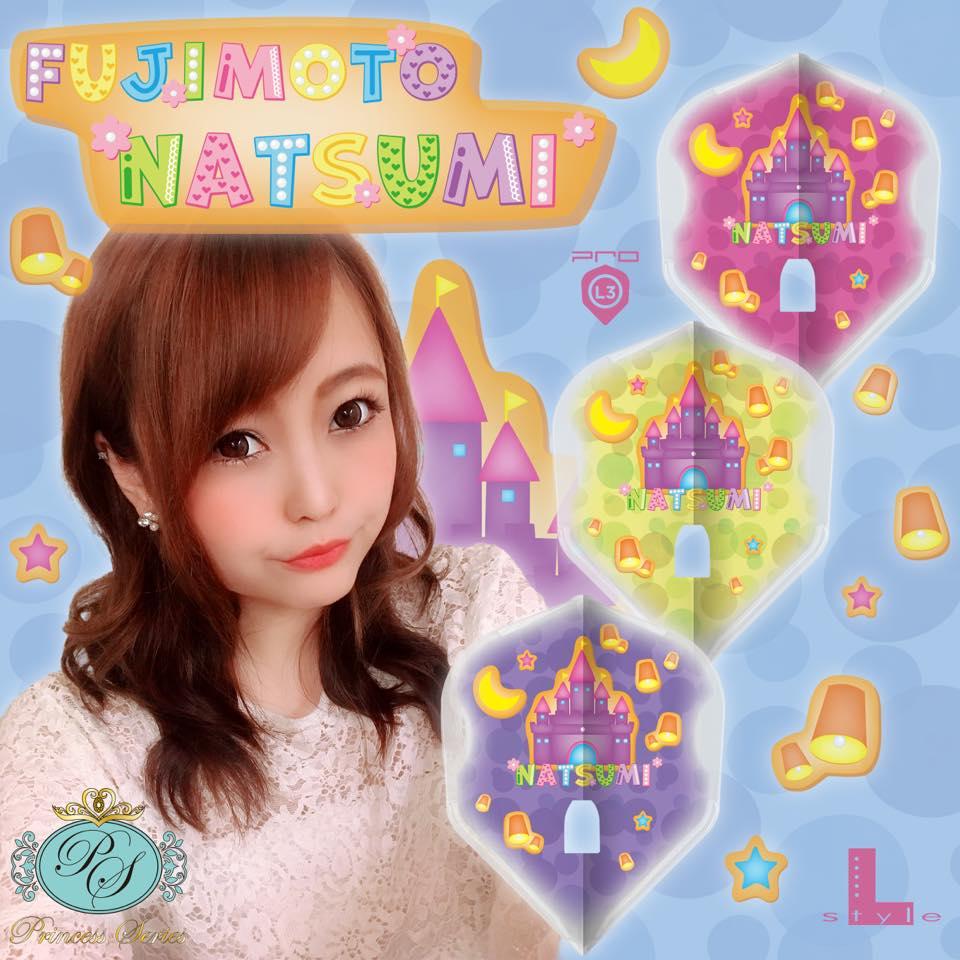 L-style-ChampagneFlight-Princess-Natsumi-Fujimoto-ver1-02.jpg