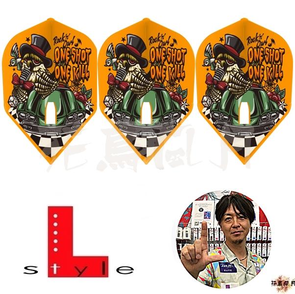 L-style-ChampagneFlight-Touzawa-ken-ver2-Shape.jpg