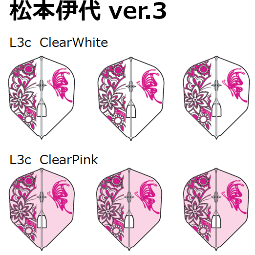 L-style-ChampagneFlight-iyo-ver3-01.png