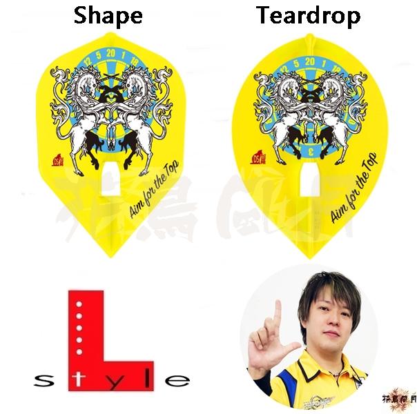 L-style-ChampagneFlight-shibata-ver1-shape-teardrop