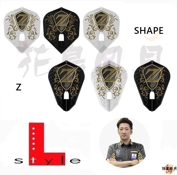 L-style-dimple-ZahaTsuneki-ver3.jpg