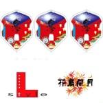 L-styleChampagneFlight-TAIWAN-NO.1