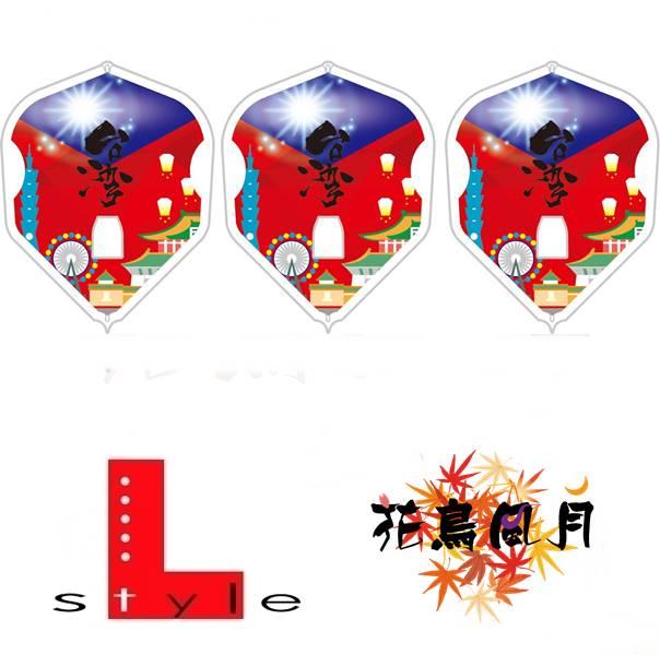 L-styleChampagneFlight-TAIWAN-NO.1.jpg