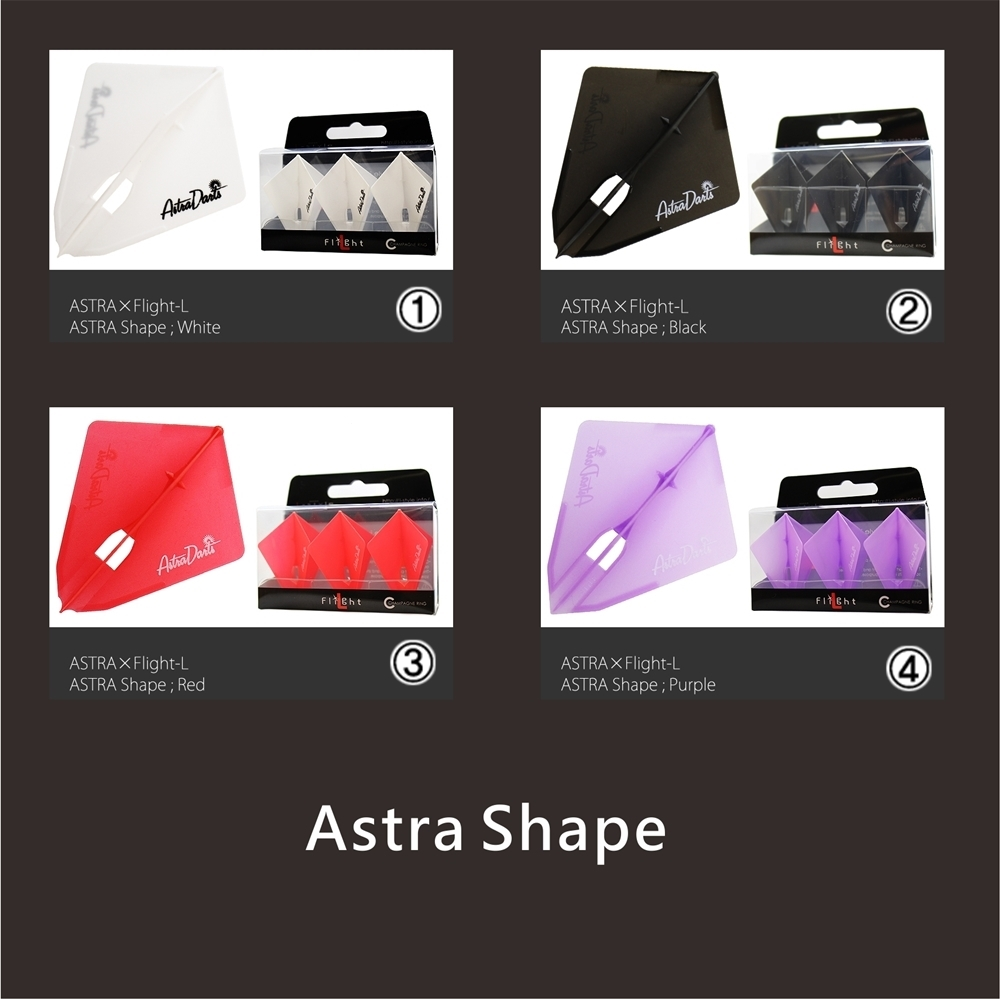 Lstyle-ChampagneFlight-AstraShape
