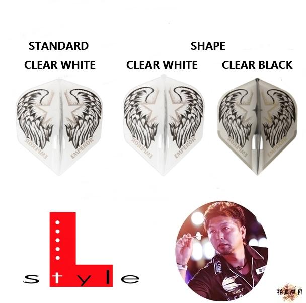 Lstyle-ChampagneFlight-Hoshinover4-std-shape