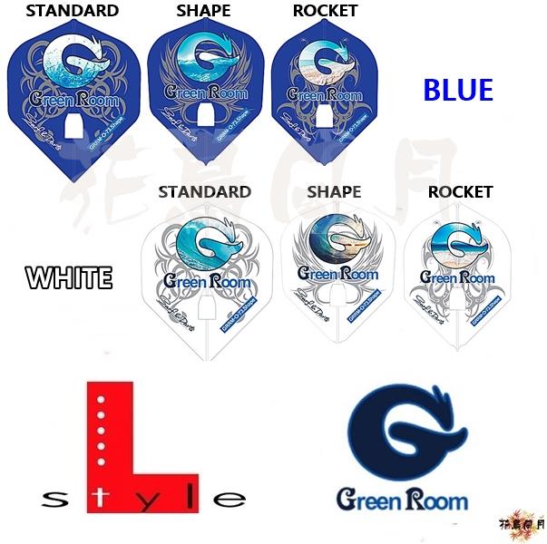 Lstyle-Flightl-GRRM-VER3-BLUEWHITE