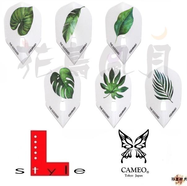 Lstyle-Flightl-cameo-Godsend-Resort-Leaf