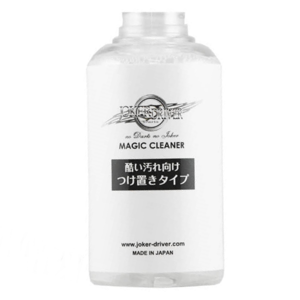 MAGIC-CLEANER