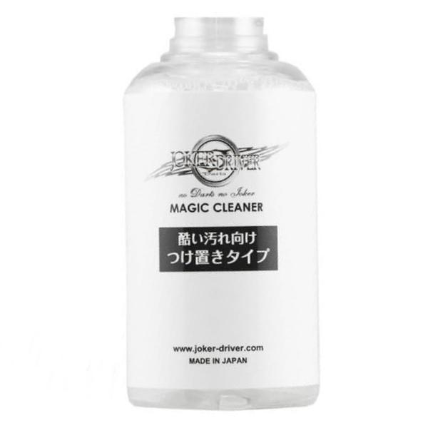 MAGIC-CLEANER.jpg