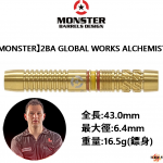 MONSTER-2BA-ALCHEMIST