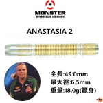 MONSTER-2BA-ANASTASIA-2