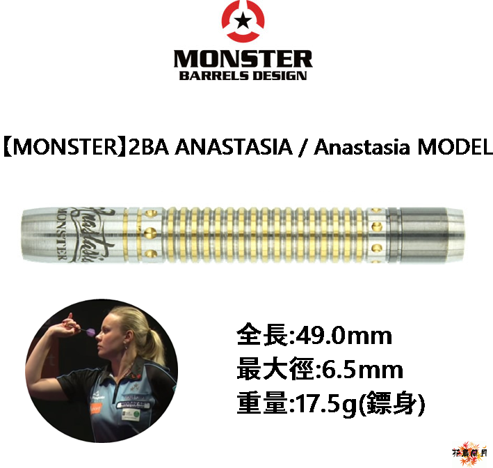 MONSTER-2BA-ANASTASIA.png