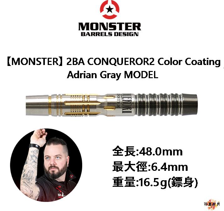 MONSTER-2BA-CONQUER2