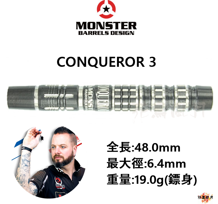 MONSTER-2BA-CONQUEROR 3
