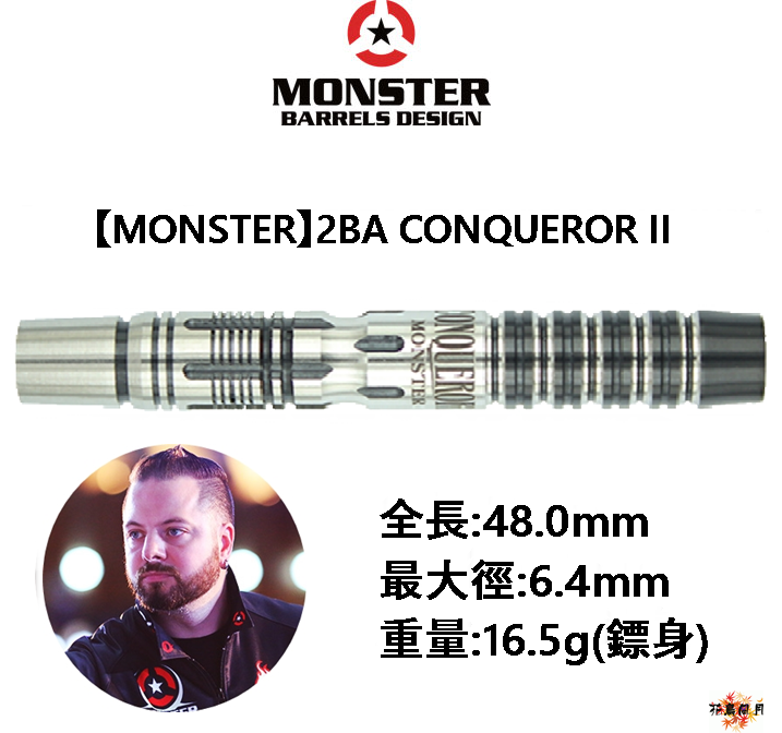 MONSTER-2BA-CONQUEROR2-BK