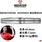 MONSTER-2BA-DESPERADO