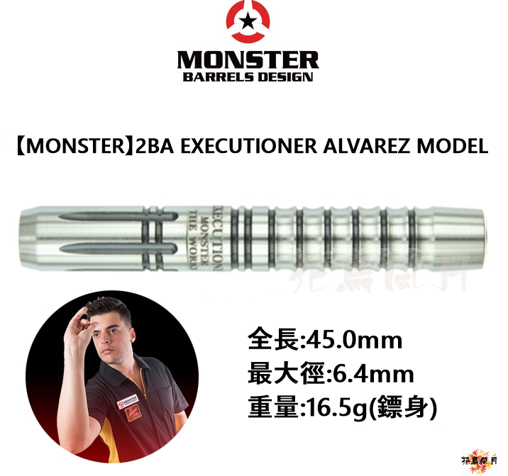 MONSTER-2BA-EXECUTIONER-ALVAREZ-MODEL