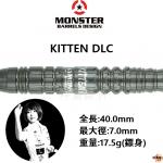 MONSTER-2BA-KITTEN-DLC-MORITAMAYUKO