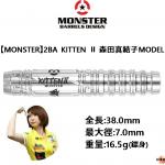 MONSTER-2BA-KITTEN2