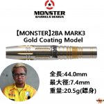 MONSTER-2BA-MARK3-GOLD-COATING-MODEL