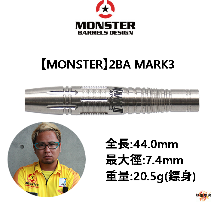 MONSTER-2BA-MARK3