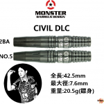 MONSTER-2BA-NO5-CIVIL-DLC