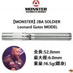 MONSTER-2BA-SOLDIER