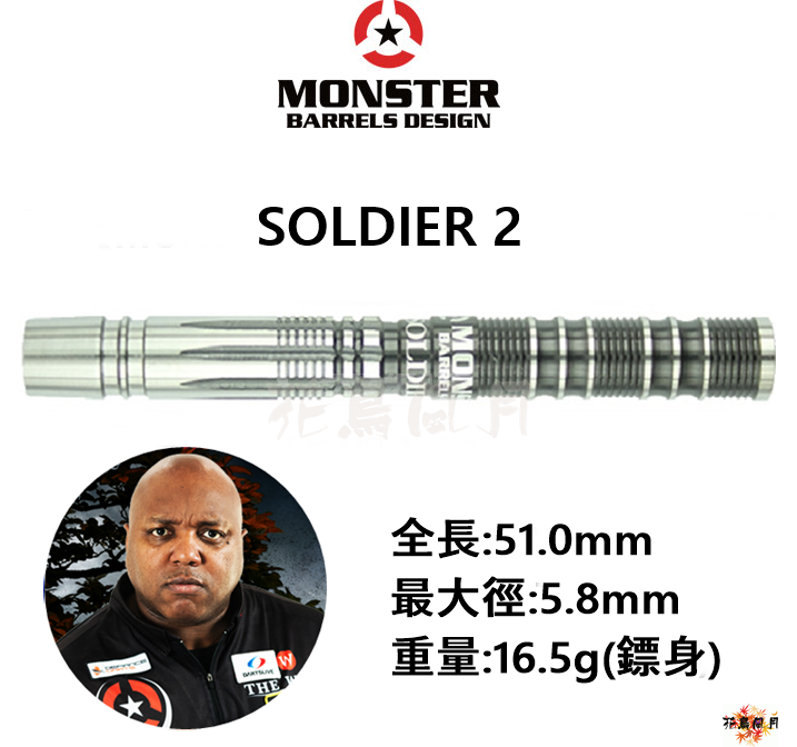 MONSTER-2BA-SOLDIER2