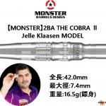 MONSTER-2BA-THECOBRA2