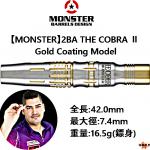 MONSTER-2BA-THECOBRA2-GOLD-COATING-MODEL